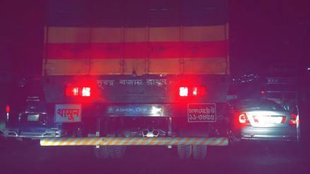 Uttara Highway