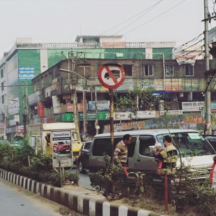 Gulshan Signal